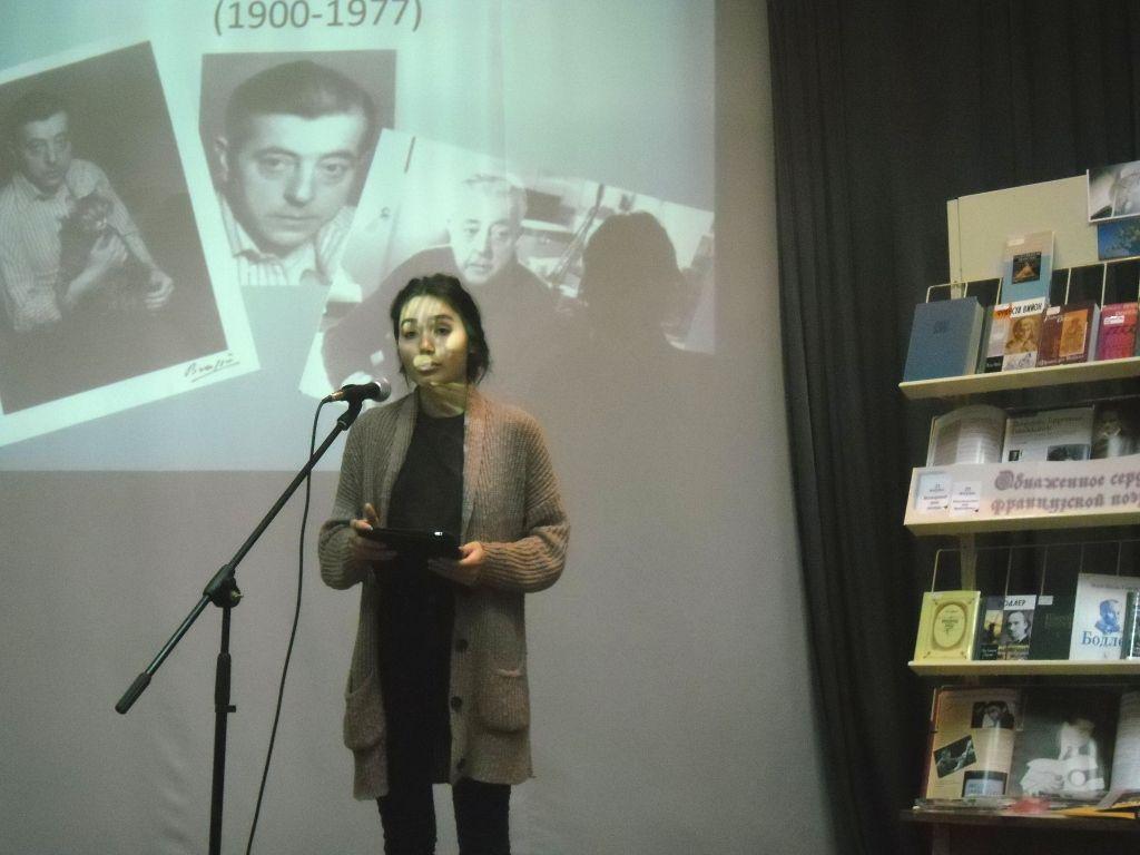 23 марта в Алтайской краевой библиотеке состоялось открытие литературно-музыкальной гостиной