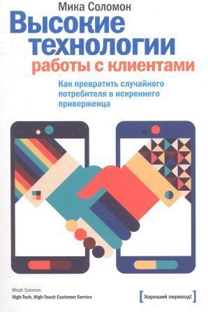 Учебник колодников а.с.математика в экономики