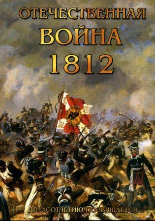 Лучшая книга Алтая – 2012