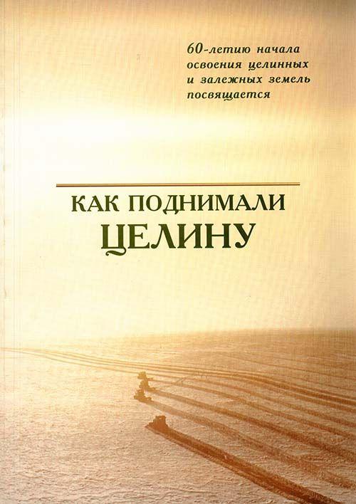 Издание рекомендовано для