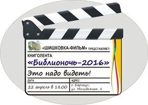 ХЛОПУШКА2