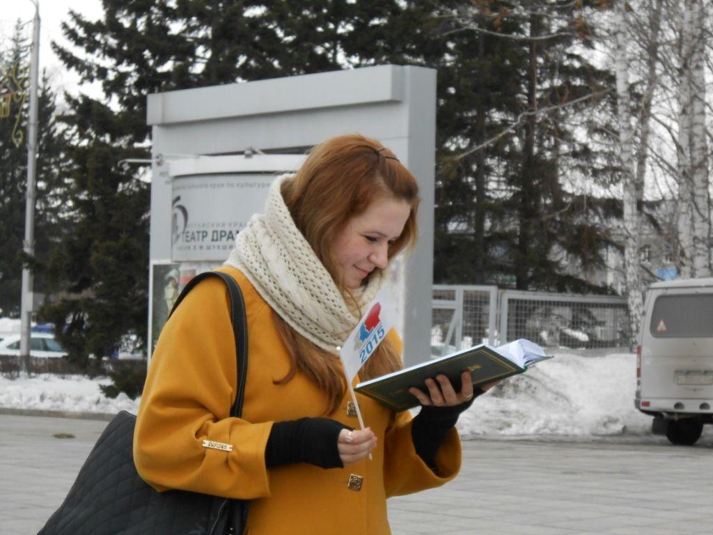«Издано на Алтае» и конкурс книг, агроправила по культуре махорки, читающие студенты и чтецы: дан старт Году литературы
