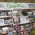 Книги – победители конкурса «Лучшая книга Алтая-2013»