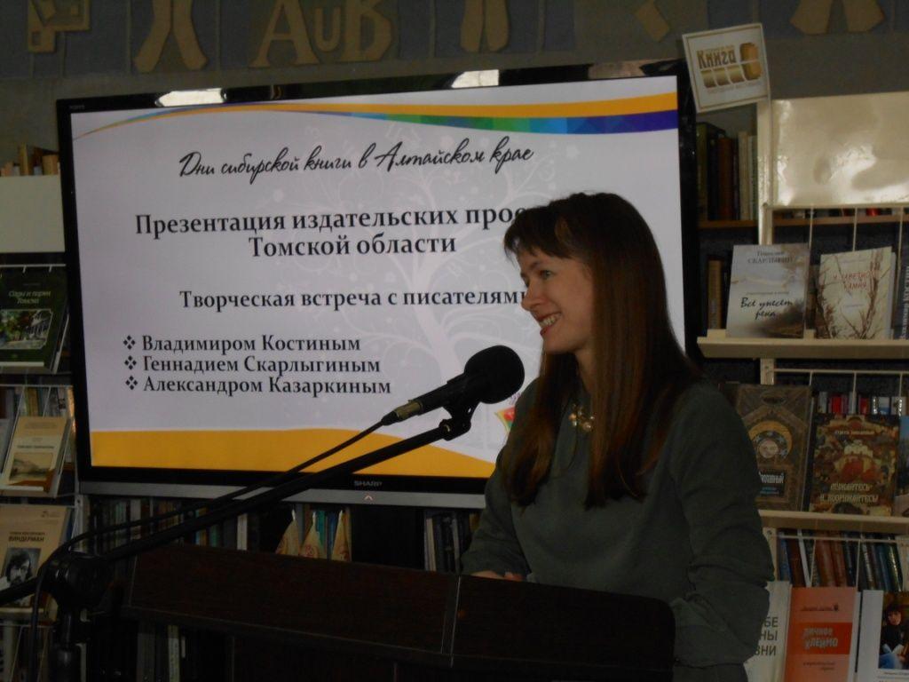 На Алтае стартуют Дни сибирской книги