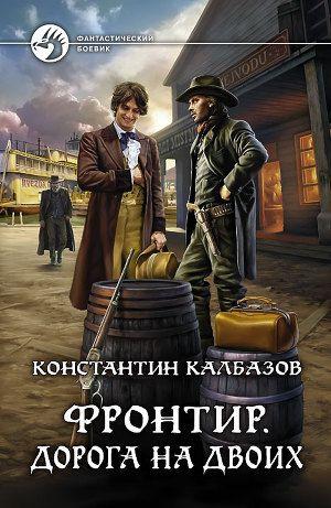 Калбпзав