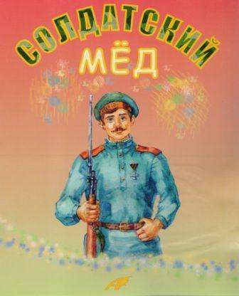 Матющенко