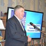 Не только издательский, но и образовательный проект: в Барнауле презентована книга «Герман Титов. Позывной Орел»
