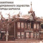 Мой город – частица России