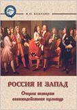 read.7book