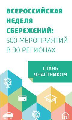 Банер 240x400
