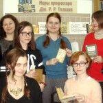 24 октября на абонементе состоялось первое – организационное – заседание активистов клуба толкинистов
