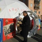 «Шишковка» провела масштабный книговорот: более 400 книг нашли новых владельцев