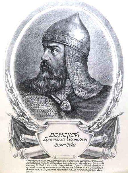 donskoy