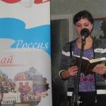 «Время читать!» в Романовском районе