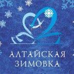 Лого на фоне