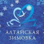 В «Шишковке» прошел День настоящих открытий