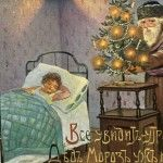 Новый год и Рождество в открытках