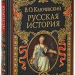 Блистательный историк России»: к 175-летию со дня рождения В. О. Ключевского