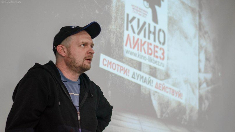 Андрей Есаулов