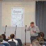 Литературный театр в краевой библиотеке: «сказочный» дебют