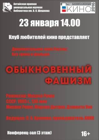 КЛК_23,11
