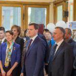 Региональный центр доступа к ресурсам Президентской Библиотеки им. Б. Н. Ельцина  в Алтайском крае