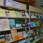 Фестиваль «Издано на Алтае»: в регионе начался ежегодный праздник книги