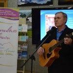«Родные голоса» Залесовского района: фестиваль «Издано на Алтае» продолжает работу