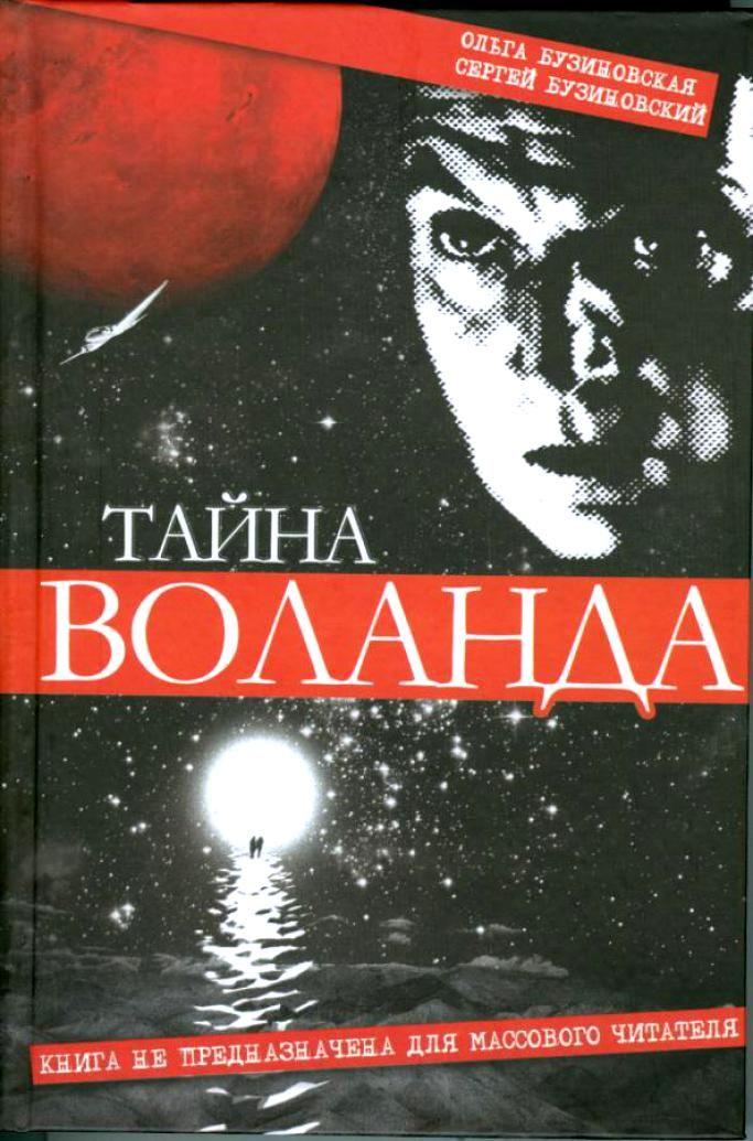 b207801