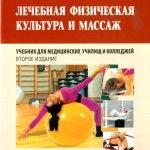 В «Шишковке» - большое поступление новых книг