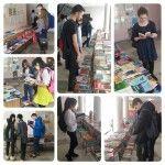 день информации в Алтайском государственном университете