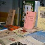 «Алтайские краеведы»: 20 лет уникальной книжной серии