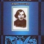 «Книги-юбиляры»