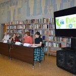 290 библиотек Алтайского края проведут «Библионочь»