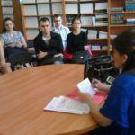 прошла очередная встреча молодых ученых вузов Алтайского края со специалистами патентного дела