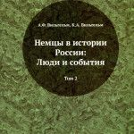 Признание: какие издания теперь носят титул «Лучшая книга Алтая»