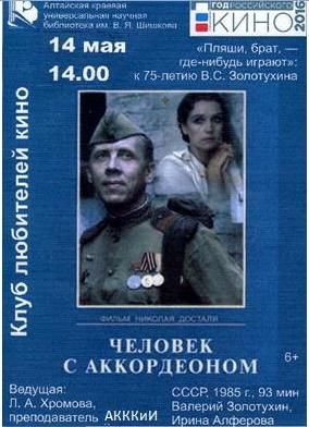 КЛК_14.05.16