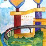 ПОЛОЖЕНИЕ о краевом детско-юношеском литературно-художественном конкурсе «Я выбираю жизнь!»