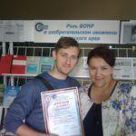21 июня состоялось награждение победителей краевого конкурса