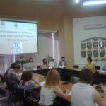 23 июня специалисты ЦПТИ приняли участие в обучающем семинаре
