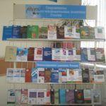22 июня в Барнаульском филиале Финансового университета работала выставка