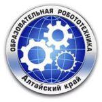 27 июня стартует V Международный форум «Электронная неделя на Алтае»