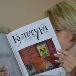Из печати вышли свежие выпуски журналов «Алтай» и «Культура Алтайского края»