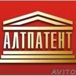 «Алтпатент»