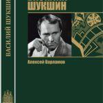 «Алтай. Судьба. Эпоха»: куда направлены тиражи изданных в серии книг