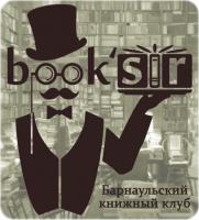 barnaulskij_knizhnyj_klub_-booksir-1
