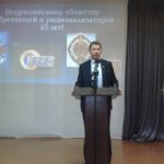 Поздравляем председателя АКОО ВОИР Михаила Сергеевича Никишанина