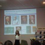«Писатель – это призвание»: творческий вечер Анатолия Кирилина