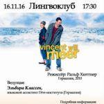 lingvoklub-16-11-16