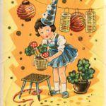 «Шишковка» объявляет фотоконкурс «Вкусная книга»